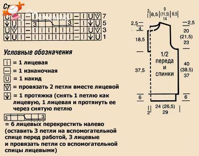 SbXr2JumRO8 (410x322, 127Kb)