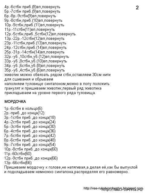 Рі (2) (480x640, 176Kb)