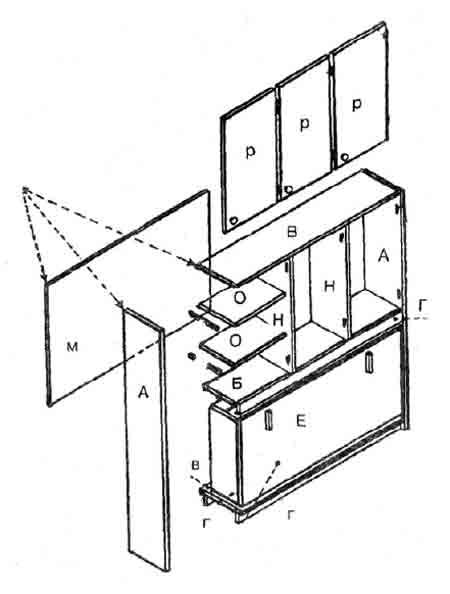 krovat-5 (450x594, 66Kb)