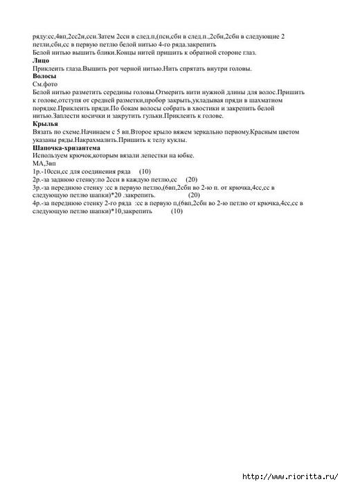 СЂ (4) (494x700, 95Kb)