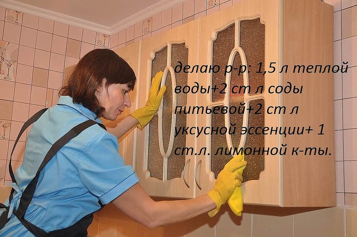 image (12) (700x464, 99Kb)