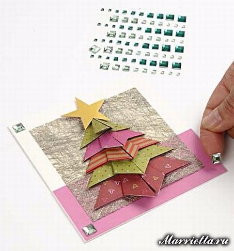 Новогодняя открытка с елочкой в технике оригами (10) (483x518, 175Kb)