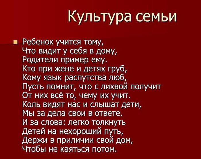 3201191_ychimsya (700x554, 61Kb)