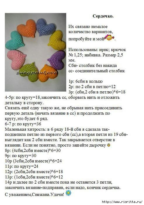 РіРЅРі (5) (493x700, 202Kb)