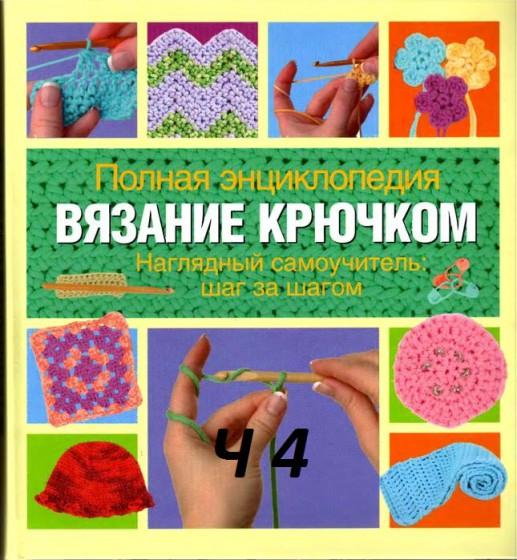 68738910_poln_enc_vk_1-1-517x560 (517x560, 335Kb)