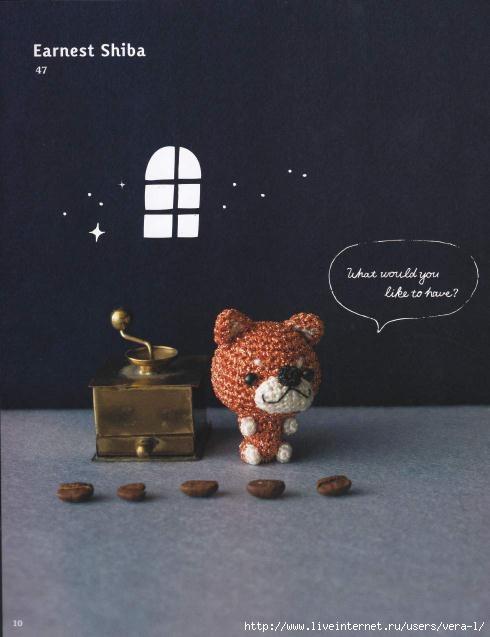 Sparkling_Crochet_-_English_11 (490x637, 106Kb)