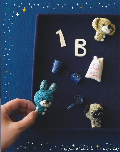 Sparkling_Crochet_-_English_13 (500x635, 129Kb)