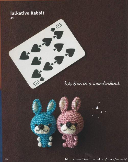 Sparkling_Crochet_-_English_17 (501x637, 136Kb)