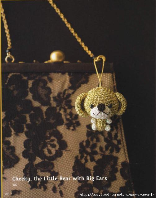 Sparkling_Crochet_-_English_21 (503x638, 126Kb)