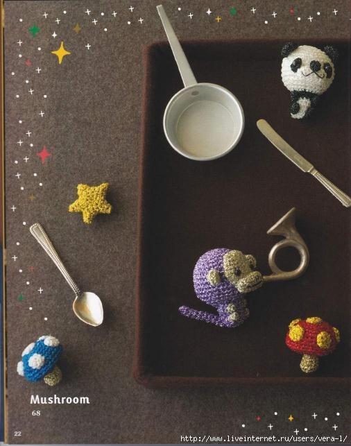 Sparkling_Crochet_-_English_23 (506x643, 149Kb)