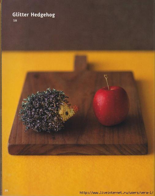 Sparkling_Crochet_-_English_25 (506x638, 118Kb)