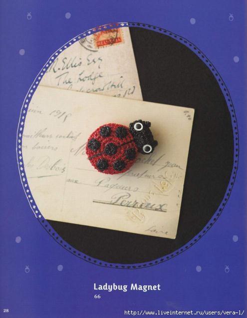 Sparkling_Crochet_-_English_29 (495x635, 116Kb)