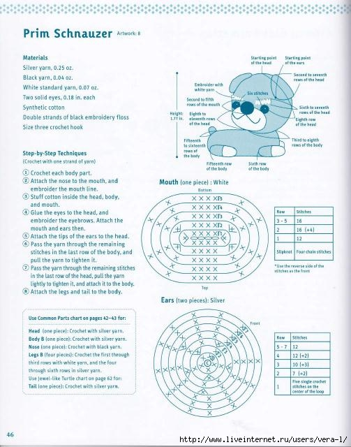 Sparkling_Crochet_-_English_47 (503x640, 194Kb)