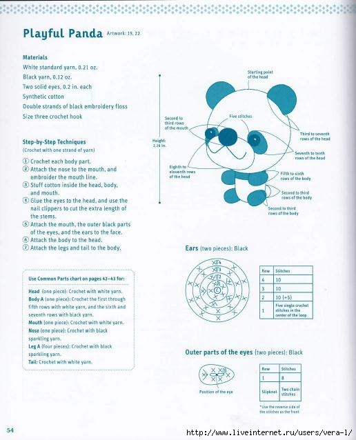 Sparkling_Crochet_-_English_55 (516x638, 152Kb)