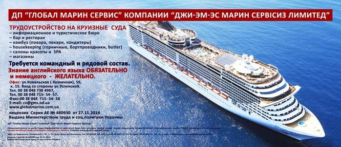 """alt-""""Работа и отдых в море""""/2835299_trydoystroistvo (700x302, 240Kb)"""