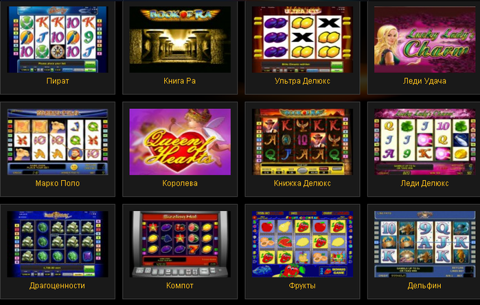 игровые автоматы/3424885_20151229_130629 (700x445, 380Kb)