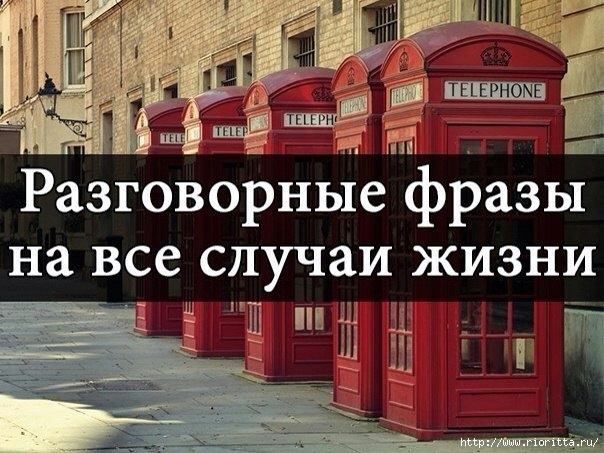 QyG_uiZeZLM (604x453, 205Kb)