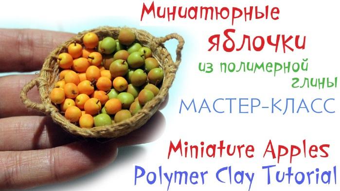 3981846_Bezimyan (700x393, 93Kb)