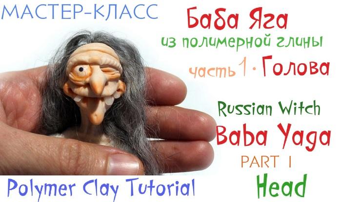 3981846_Bezimyapppnni1i (700x415, 97Kb)