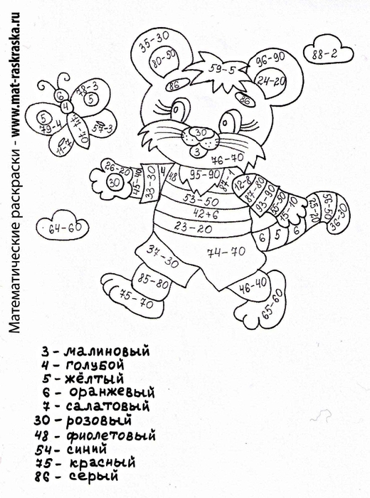 tigrenok-sloz-vich100_big (520x700, 236Kb)
