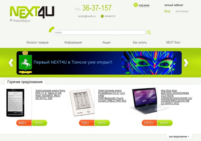 next (700x494, 72Kb)