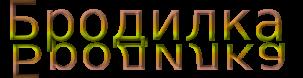 cooltext1610741289 (303x78, 24Kb)