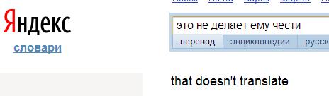 ���������� (464x136, 6Kb)