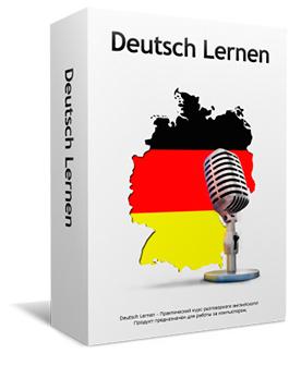 """Курс разговорного немецкого """"Deutsch lernen""""/1403041076_Deutsch_lernen (276x336, 27Kb)"""