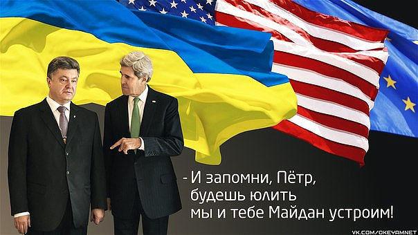 Президент Украины2 (604x340, 55Kb)