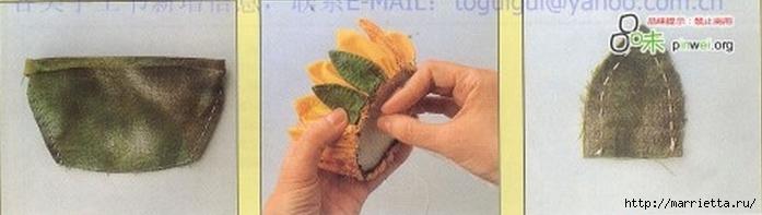 ПОДСОЛНУХИ из ткани (11) (700x197, 93Kb)