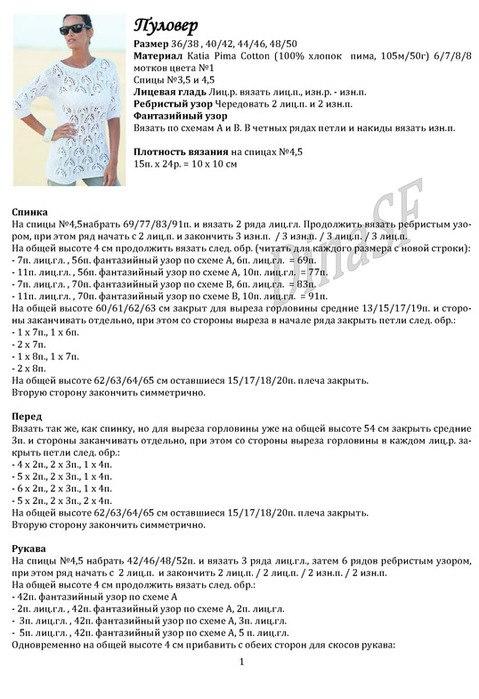 TZf9GbzjSK0 (479x699, 207Kb)