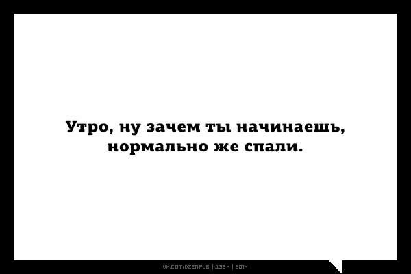 3821971_ytro8754333 (600x400, 27Kb)