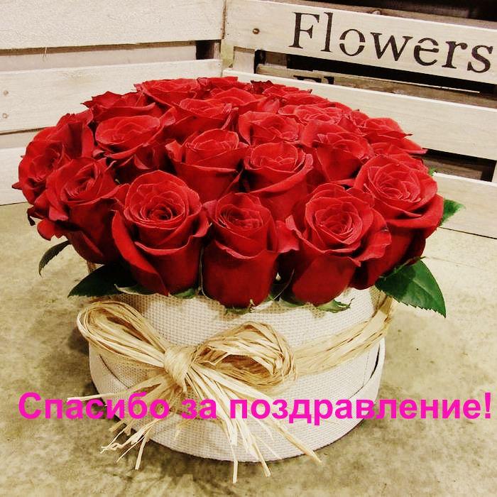 Большой букет роз (700x700, 100Kb)