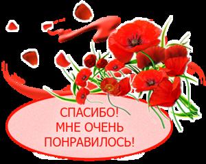0_adc17_74e9b63d_M (300x240, 97Kb)