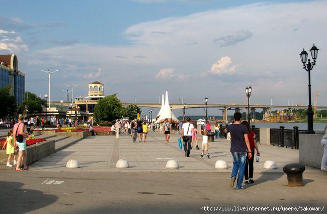 Ростов-на-Дону/1403433642_IMG_1041 (650x426, 124Kb)