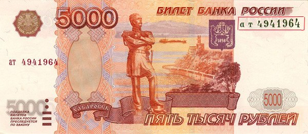 деньги (600x262, 212Kb)