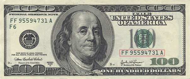 деньги2 (604x254, 171Kb)
