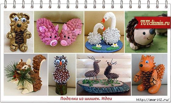 1380714164_tutdizain.ru_4345 (560x340, 167Kb)
