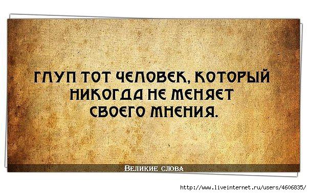 0_ca0a1_467bd4ed_orig (604x377, 193Kb)