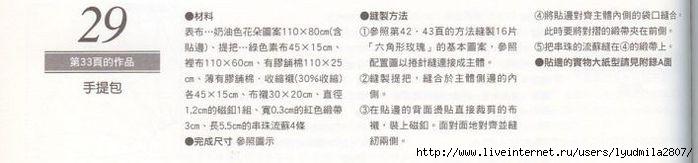 1-76-67de4a00ha79ef0733a46&690&690 (700x163, 64Kb)