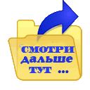 0_4fe21_1fc96699_S (128x128, 8Kb)
