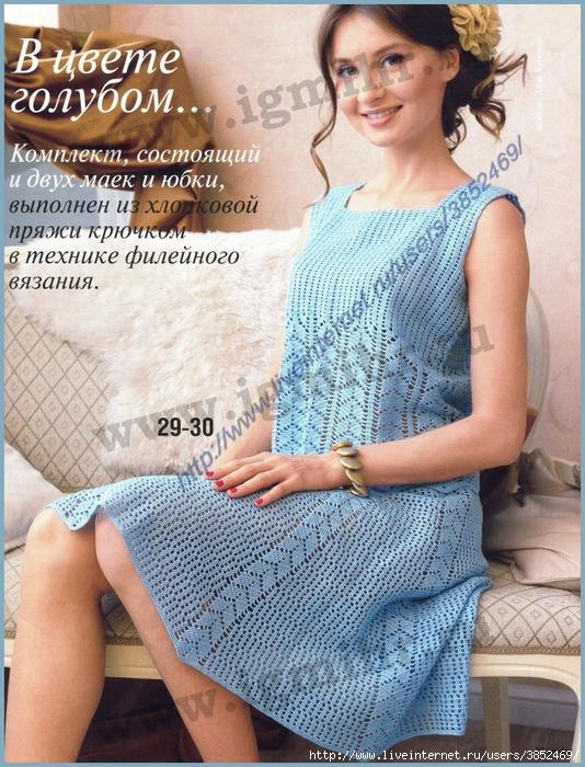 Комплект в технике филейного вязания юбка и майки (534x700, 383Kb)