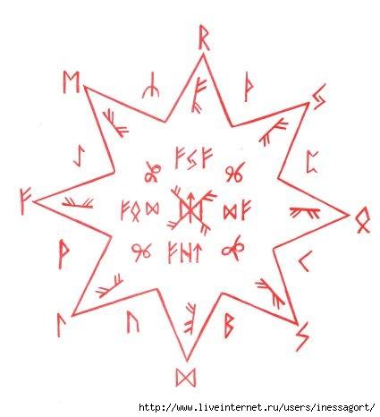 Захват-1 (425x466, 79Kb)