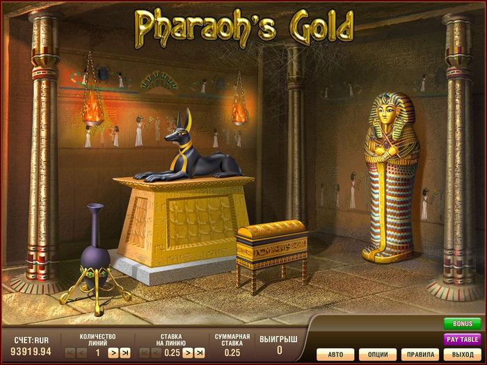 4646070_Pharaohs_Gold_III (700x525, 204Kb)