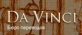 1403115170_Bezuymyannuyy (268x115, 17Kb)