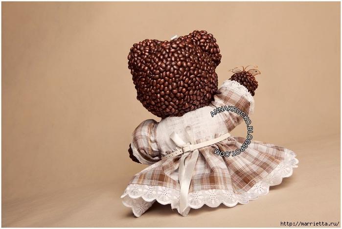 Osos de papel maché y granos de café (9) (700x468, 185Kb)