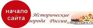 1403551147_Bez_imeni4 (305x94, 23Kb)