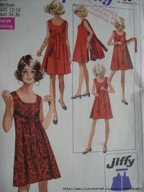 dress_fartuk_1970s_Simplicity (480x640, 158Kb)