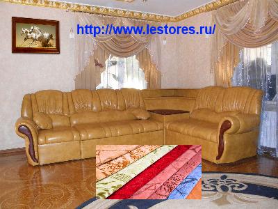 obivka-divanov (400x300, 320Kb)
