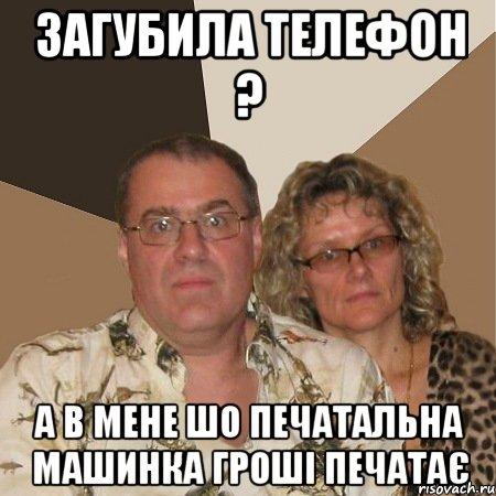 zlye-roditeli_25730224_orig_ (450x450, 47Kb)